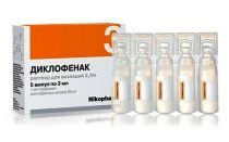 Диклофенак (инъекции для внутримышечного введения)