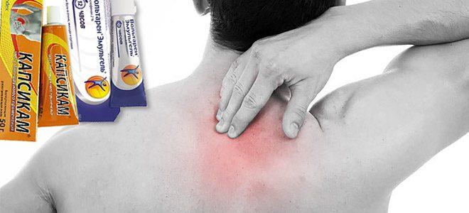 Лечение миозита спины